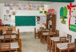 Aprehenden a Maestra de Kinder por Abuso Sexual Contra Alumnos
